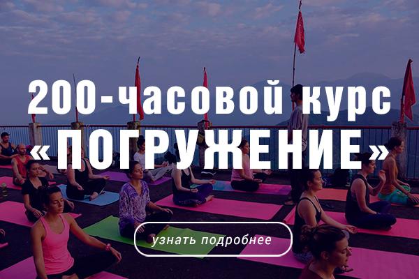 Йога фестиваль в карпатах