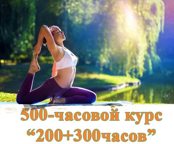 Магазин для йоги спб